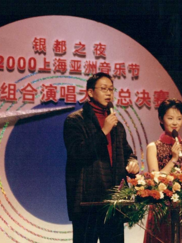 亚洲音乐节林海